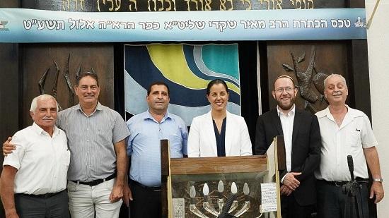הכתרת הרב שקדי - בית הכנסת